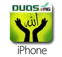 Duas.org iPhone App